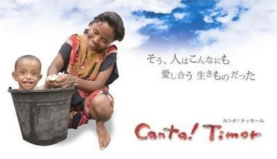 canta_main-thumb_convert_20130204223156.jpg