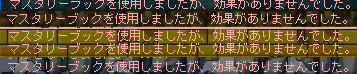 20101130.png