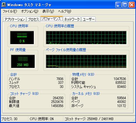 20101203 (2)