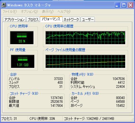20101203 (1)