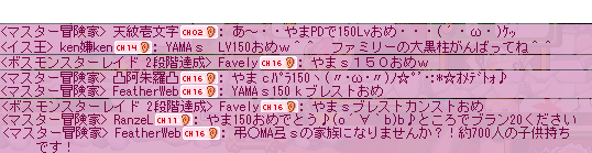 203117.png
