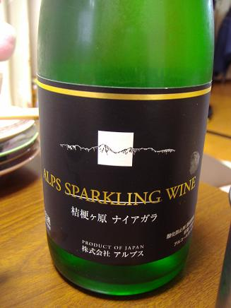 炭酸ワイン