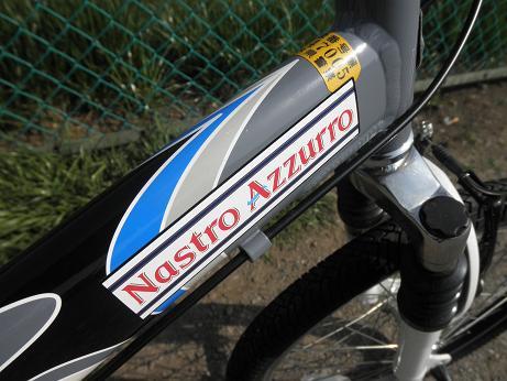 ナストロアズーロ