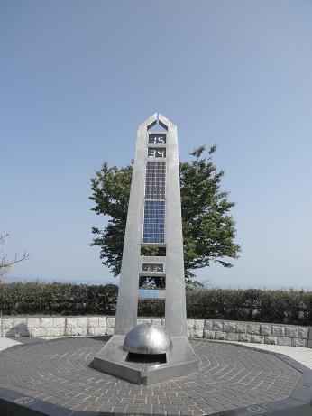 子午線塔2