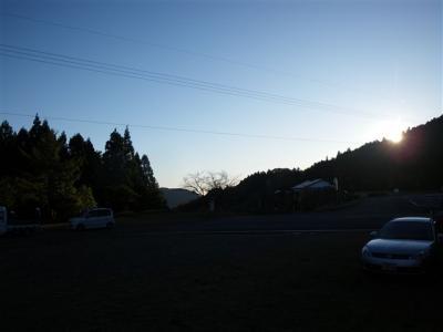 2009-11-03-001.jpg