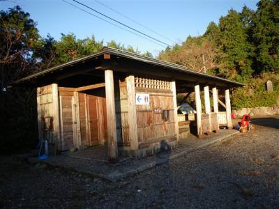 2009-11-03-002.jpg