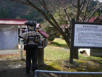 2009-11-21-006.jpg