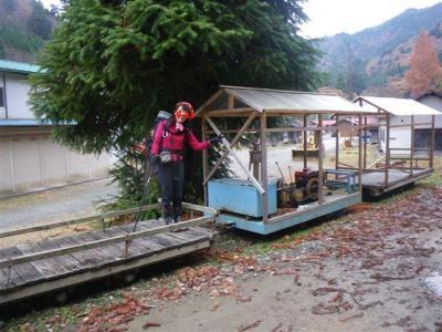 2009-11-22-110.jpg
