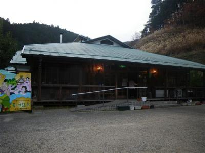 2009-11-29-071.jpg