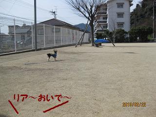 公園にて3