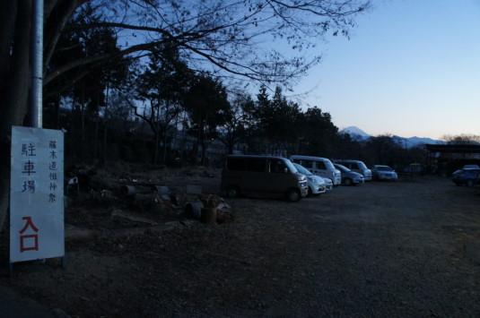藤木道祖神祭り 駐車場