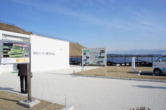米倉山太陽光発電所 外観