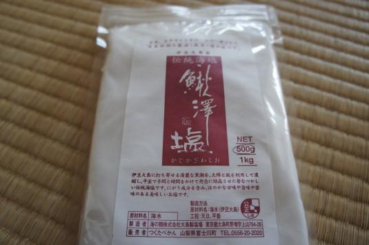富士川焼きうどん 味菜 塩