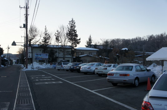 冬の忍野八海 駐車場