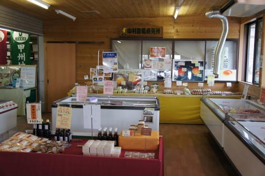 甲州地鶏 中村農場 直売所
