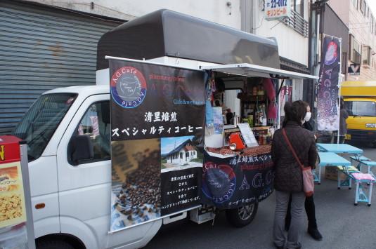 穴観音祭り カフェ