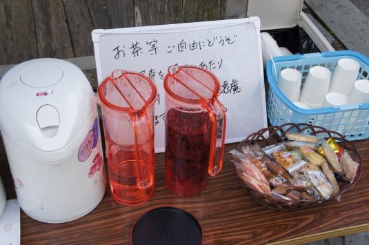 桜 鏡円坊 お茶