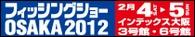 banner_m_2012_20120202101841.jpg