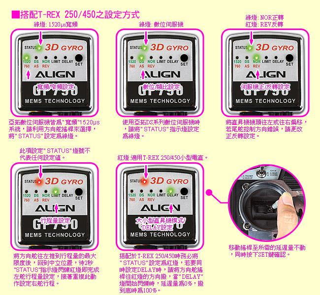 20120122-10.jpg