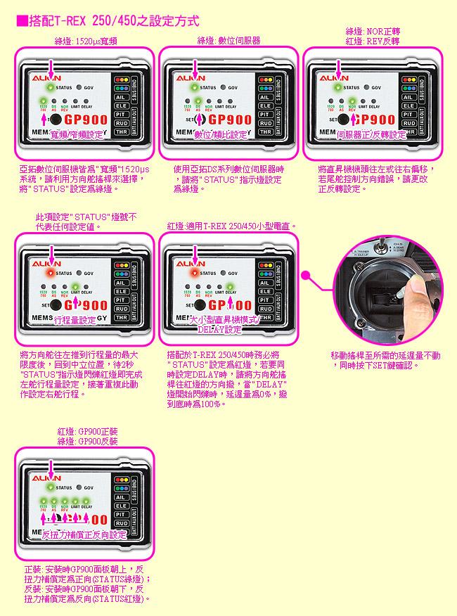 20120122-14.jpg