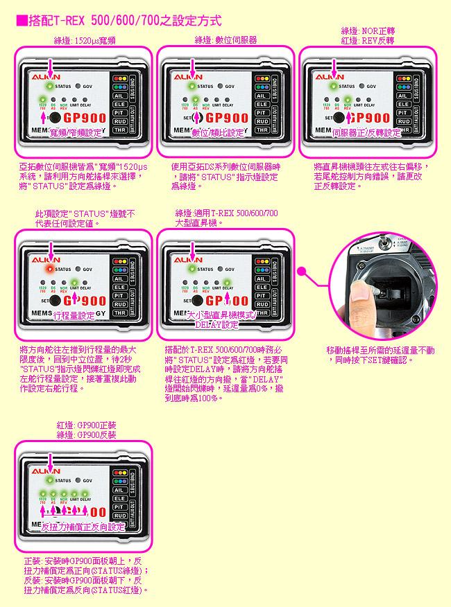20120122-15.jpg