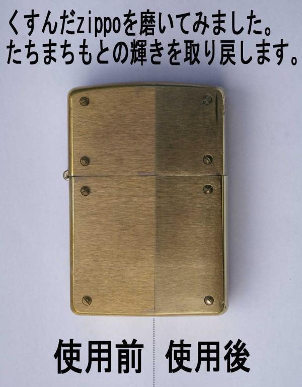 20120126-02.jpg