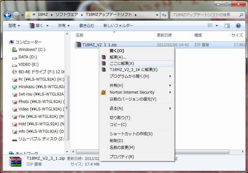 20130218-22.png