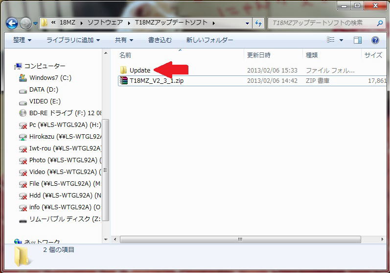 20130218-23.png