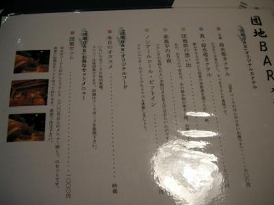 s-DSCN0674.jpg