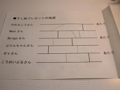 s-FI2157126_3E.jpg