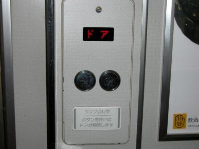 s-FI2271377_0E.jpg