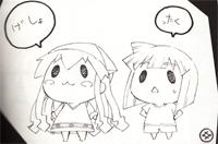 sinryakubon1-4.jpg