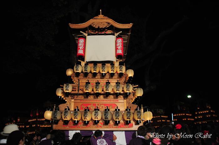 (西条祭り 2009 伊曽乃神社祭礼関係) 宮出し 栄町下組(さかえまちしもぐみ)だんじり(屋台) 2009年10月15日