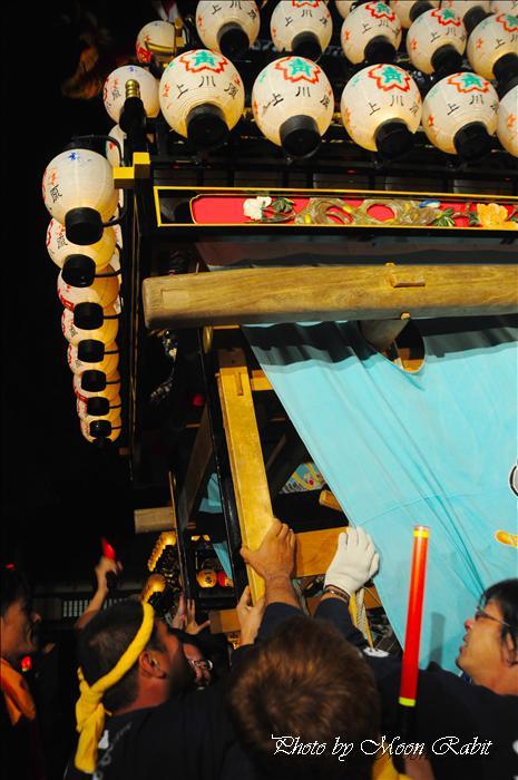 (西条祭り 2009 伊曽乃神社祭礼関係) 宮出し 上川原(かみがわら)だんじり(屋台) 2009年10月15日