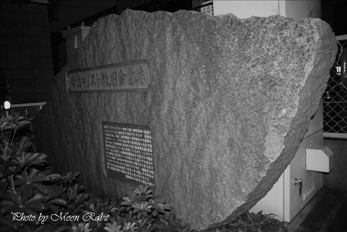 今治市の風景・スポット 今治港湾ビル・今治港付近と今治キリスト教会堂跡 今治市片原町 2009年12月16日