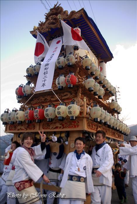 (西条祭り関係) 天皇陛下御即位20周年奉祝 伊曽乃神社1 岸陰(きしかげ)だんじり(屋台) 天皇誕生日2009年12月23日