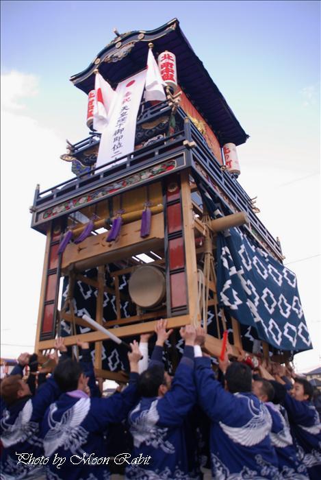 (西条祭り関係) 天皇陛下御即位20周年奉祝 伊曽乃神社・お旅所 北之町中組(北の町中組)だんじり(屋台) 天皇誕生日2009年12月23日