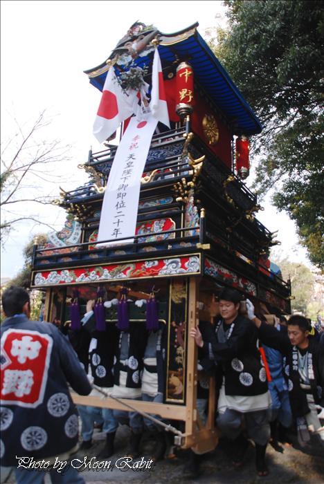 (西条祭り関係) 天皇陛下御即位20周年奉祝 伊曽乃神社1 中野(中野一番)だんじり(屋台) 天皇誕生日2009年12月23日