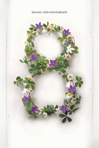 8flower.jpg