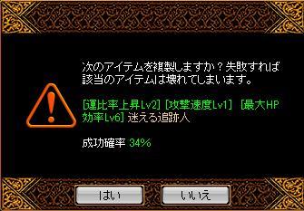 追跡人鏡2戦目@^-^@