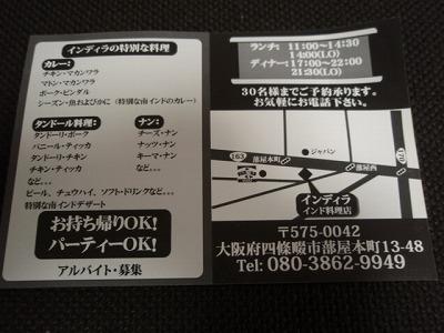 PA101847.jpg