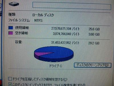 PAP_0007.jpg
