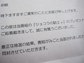 IMG_1830.jpg