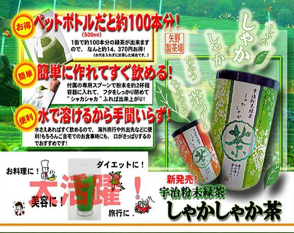 syakacha1_20100722172801.jpg