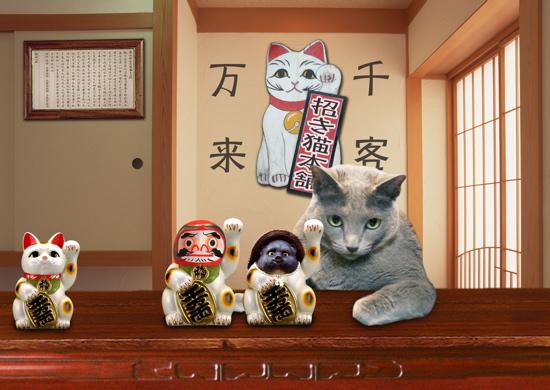 招き猫職猫8