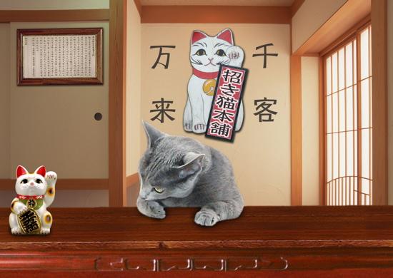 招き猫職猫3
