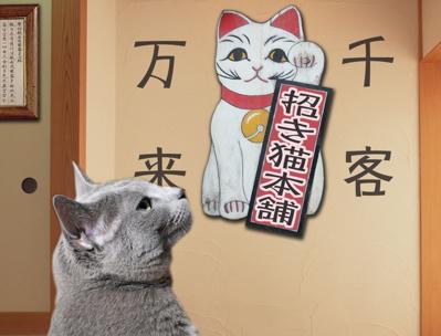 招き猫職猫2