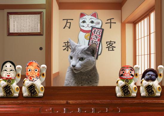 招き猫職猫13