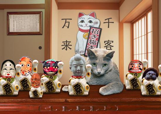 招き猫職猫20