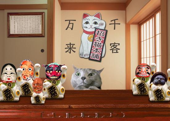 招き猫職猫17